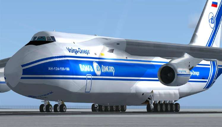 Antonov An-124 is a legendary plane with many records