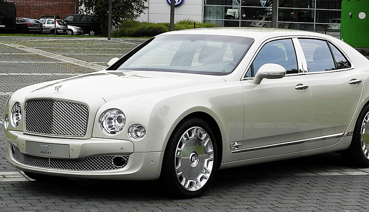 Most Luxurious Car In The World The Top 5